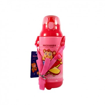 Nuoxan Water Bottle  (6637)