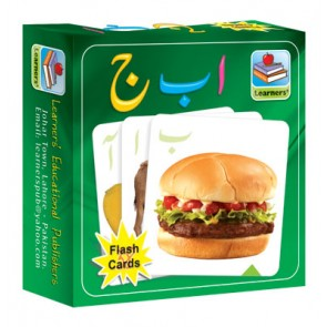 ا ب  ج  Flashcards - Urdu Flashcards Online In Pakistan At Stationeryx.pk