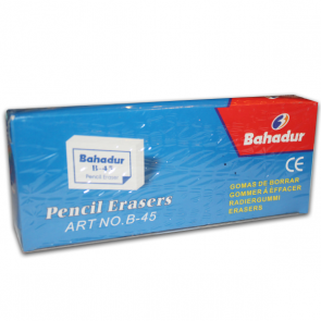 Bahadur Pencil Erasers B-45