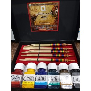 6 Colors Ink Bamboo Qalams Set