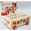 Letter Wooden Box Pulling Toy Car