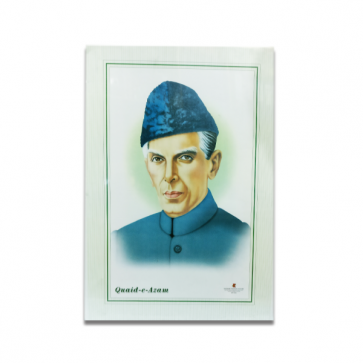Muhammad Ali Jinnah Photo Frame