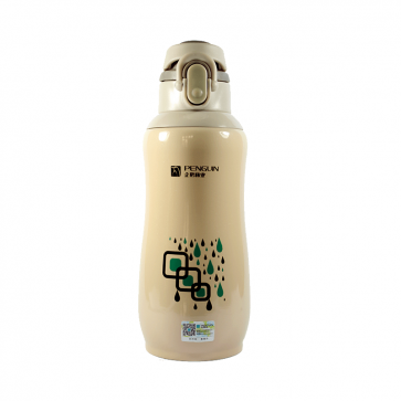 Penguin Water Bottle (QE-353)