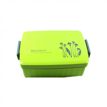 Sincerity Lunch Box (R2241)