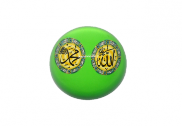 Islamic Paper Weight