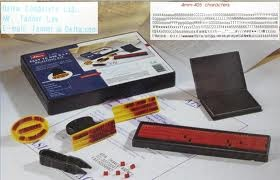 Shiny S100 Rubber Stamp Printing Kit