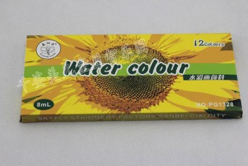 12 color watercolor 8ml Tube