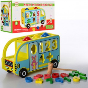 Wooden Digital Bus Multi function Knock The Ball
