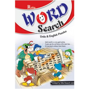 Rabia Word Search (1703)