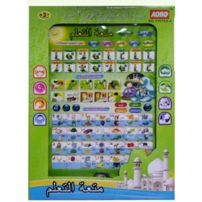 Islamic Tablet Toys - Kids Learning Tablet - Educational Tablet