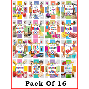 Pack Of 16 Kids Educational Books