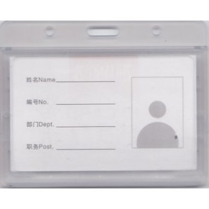 White ID Card Holder 86x53mm Horizontal