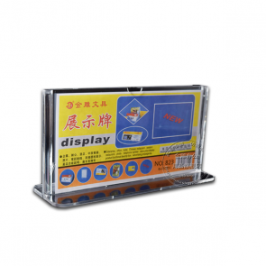 Display Menu Stand 823 - Size : 15x8 (cm)