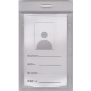 White ID Card Holder 86x53mm Vertical