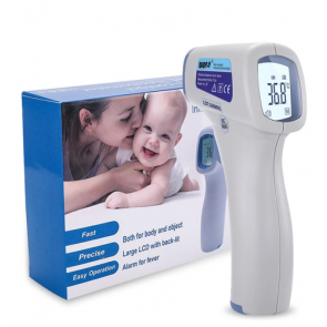 BABYLY Infrared Thermometer BLIR-3 Non-Contact, 0 To 110 Degree Centigrade