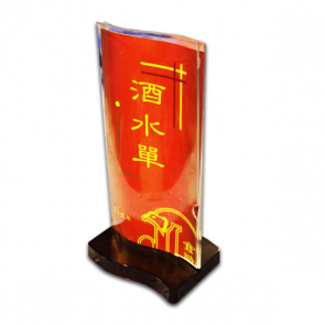 Premium Quality Stationeryx Menu Stand - 3.7