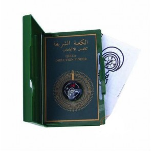 Universal Qibla Direction Compass