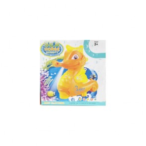 Seahorse Toy - Musical Toys For Baby At StationeryX