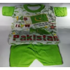 Pakistan Flag Kids Suite